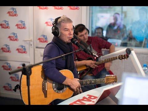 Олег Газманов – Мои ясные дни (#LIVE Авторадио)