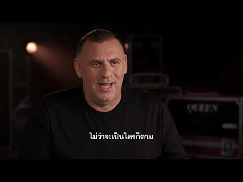 Bohemian Rhapsody - Graham King Interview (ซับไทย)