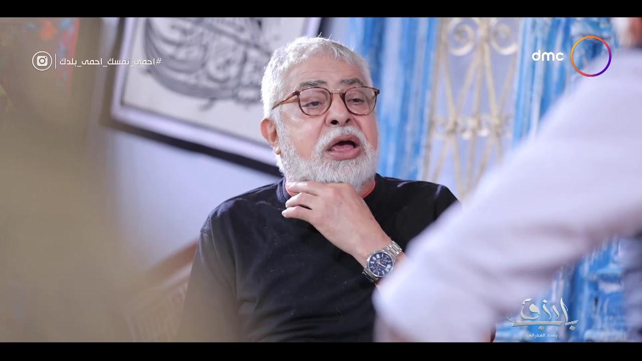 """باب رزق - عباس صابر """"مصمم أكسسوارات السينما"""" يتحدث عن بداياته مع المهنة"""