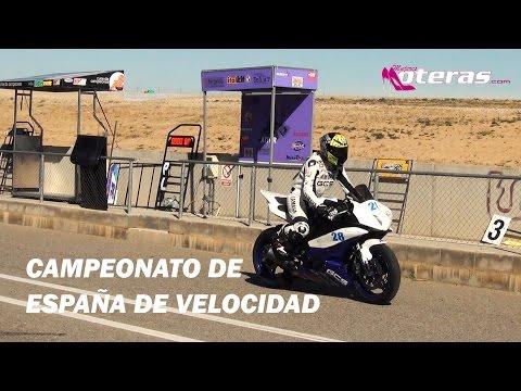 Campeonato de España de velocidad femenino y Women's Open Cup Yamaha R3 2016