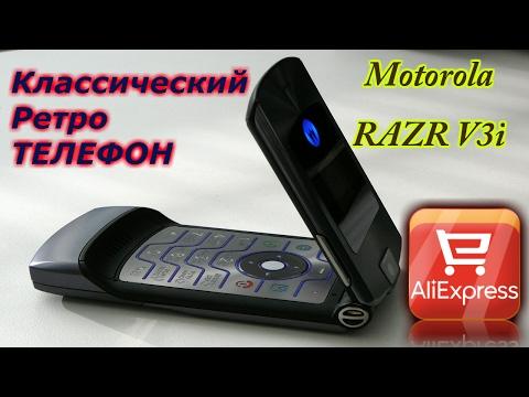 Телефон моторола купить на алиэкспресс
