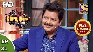 Video The Kapil Sharma Show - Season 2 - Ep 81 - Full Episode - 12th October, 2019 download in MP3, 3GP, MP4, WEBM, AVI, FLV January 2017