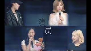 Video [Vietsub] SNH48【Tam Tiếu】Diễn viên ---【三肖】演员 MP3, 3GP, MP4, WEBM, AVI, FLV Maret 2019