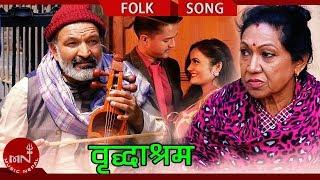 Bridha Ashram - Sukadev Adhikari