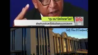 Khmer News -  គឺជា likeខ្មោច