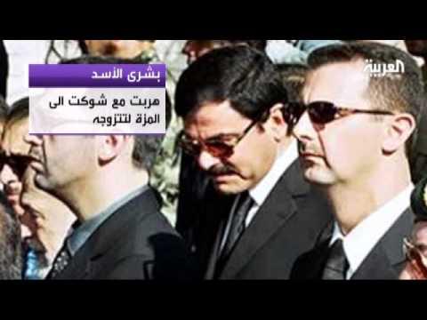 الإتحاد الأوروبي يفرض عقوبات على زوجة الأسد - فيديو