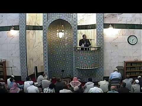 Friday Sermon: The Servant of Ar-Rahman  - Dr. Ahmad Soboh