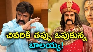 Finally Balakrishna Reveals the Truth | GPSK Controversy