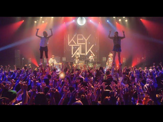 KEYTALK/「MONSTER DANCE」MUSIC VIDEO