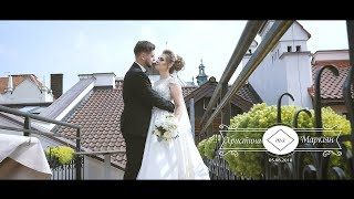 SDE wedding video. Маркіян та Христина