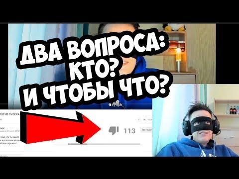 КРУЧУ-ВЕРЧУ ЧЕГО ХОЧУ НАКРУТКА ИЛИ ЗА МНОЙ СЛЕДЯТ - DomaVideo.Ru
