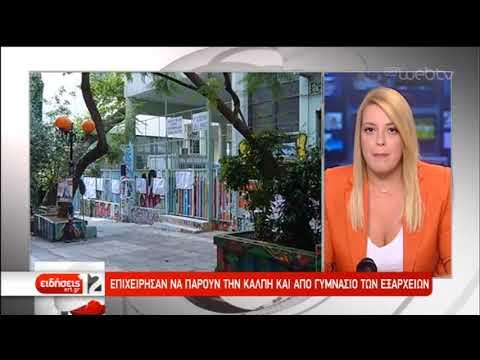 Εκλογές και πάλι την Κυριακή στο 33ο Ε.Τ της Αθήνας | 08/07/2019 | ΕΡΤ