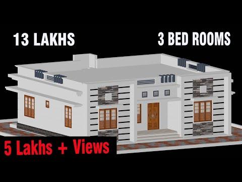 13 Lakhs Home/4 സെന്റിൽ 3 ബെഡ്റൂം വീട് /budget home plan / Kerala house design/ Ratheesh Creations
