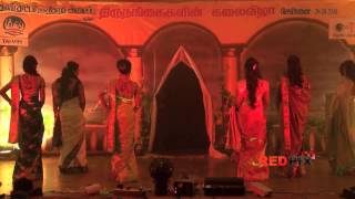Miss Chennai Thirunangai 2013  (Transgender ) Fashion Walk - Red Pix