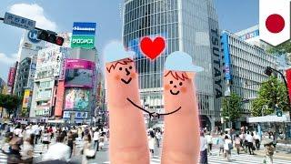 渋谷区が同性カップルに「パートナー証明書」発行へ