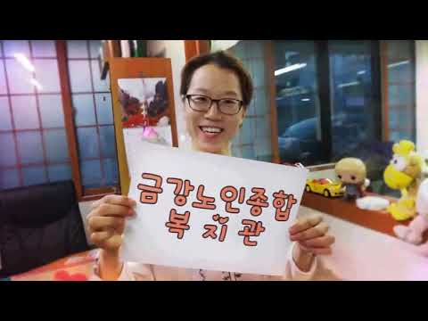 2016년 송년행사 영상