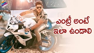 Nonton Race Gurram Movie Scenes | Allu Arjun entry as a police officer | Shruti Hassan Film Subtitle Indonesia Streaming Movie Download