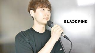Video BLACKPINK(블랙핑크) - '마지막처럼 (AS IF IT'S YOUR LAST)' Full Cover MP3, 3GP, MP4, WEBM, AVI, FLV April 2018