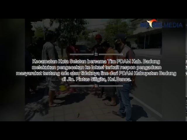 Pengecekan-Lokasi-Terkait-Pengaduan-Masyarakat-Tentang-Saluran-Pipa-PDAM-di-Jalan-Siligita.html