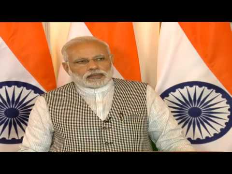 योग समारोह में PM का संबोधन