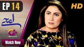 Video Lamhay - Episode 14 | Aplus Dramas | Saima Noor, Sarmad Khoosat | Pakistani Drama MP3, 3GP, MP4, WEBM, AVI, FLV Januari 2019