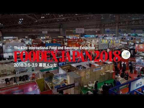 43. Foodex Japan Video