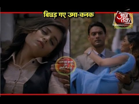 Tu Sooraj Main Sanjh Piyaki: SHOCKING! Uma Shankar