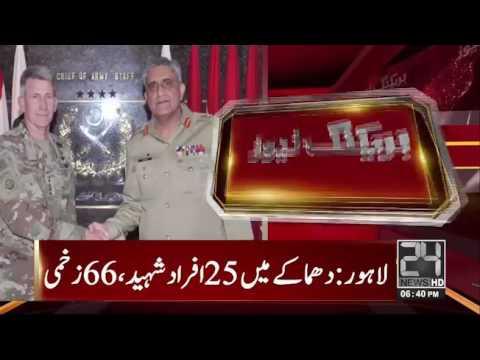 امریکا دہشتگردی کیخلاف پاکستانی مہم کو اہمیت نہیں دے رہا: آرمی چیف