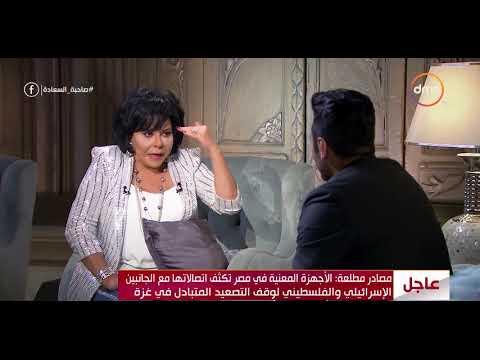 """تامر حسني: """"عيش بشوقك"""" تشبه الكثير من المصريين"""