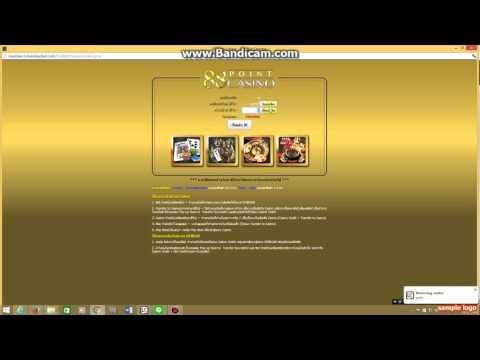 วิธีการเล่นคาสิโนออนไลน์ by www.9928bet.com