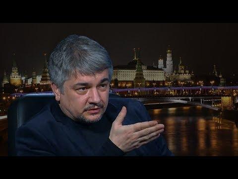 Ростислав Ищенко - Ситуация на Украuне 24/11/2017 - DomaVideo.Ru