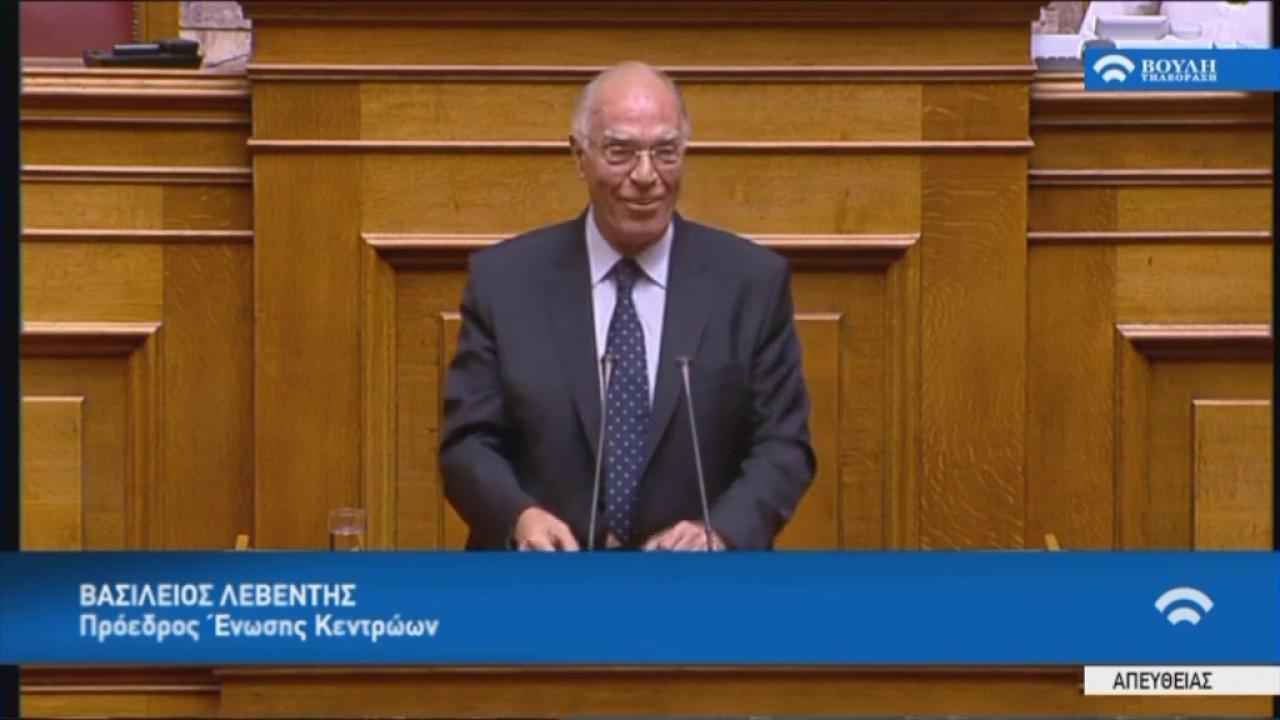 Β.Λεβέντης(Πρ.Κ.Ο Ένωσης Κεντρώων)συζήτηση επί του πορ. κατά του πρώην Υπ.Ι.Παπαντωνίου.(05/07/2017)