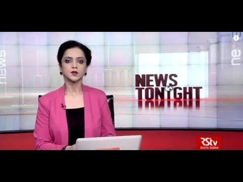 English News Bulletin – June 20, 2018 (9 pm)