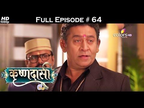 Krishnadaasi--22nd-April-2016--कृष्णदासी--Full-Episode