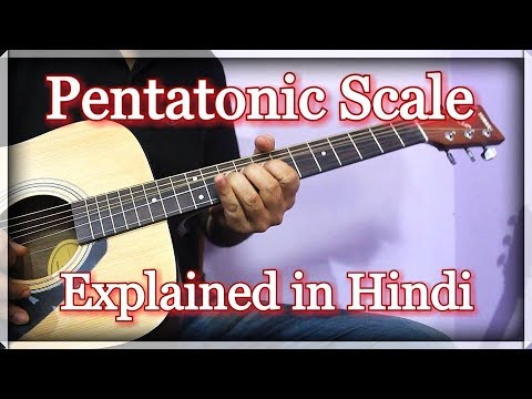 Pentatonic Guitar Scale & Improvisation | Easy Beginners Lesson in Hindi