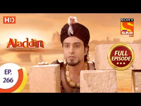 Aladdin - Ep 266 - Full Episode - 22nd August, 2019
