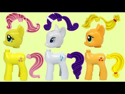 How to Build My Little Pony MLP Tinker Play Sets