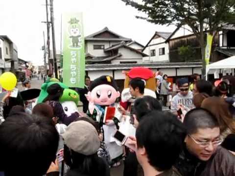 ゆるキャラまつりin彦根 三重県のゆるキャラ大集合!