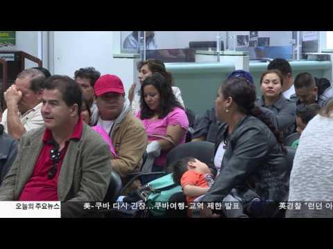 추방유예 DACA 는 현상유지 6.16.17 KBS America News