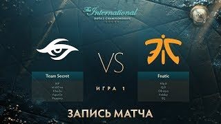 Secret vs Fnatic, The International 2017, Групповой Этап, Игра 1