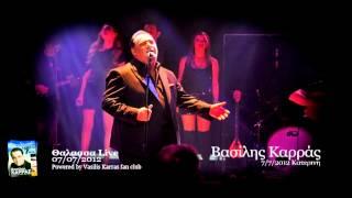 Vasilis Karras Live In Katerini - 07/07/2012