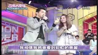 Download Lagu 〔20120630〕 Kimberley 陳芳語 / 百萬大歌星 ( 雨愛、你為什麼說謊、日不落 ) Mp3