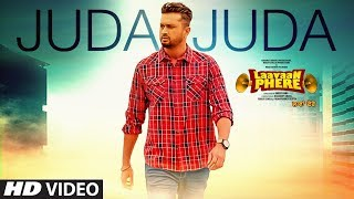 Juda Juda Song Lyrics
