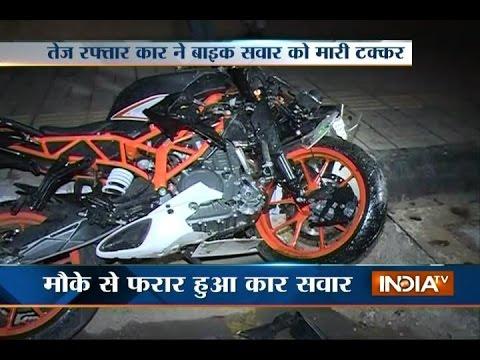 Hit and Run: Speeding car hits bike rider at ITO area in Delhi