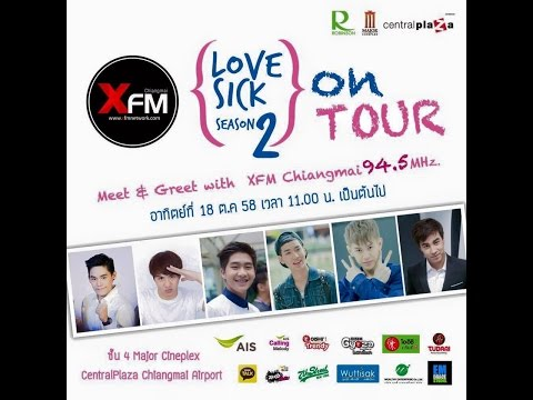 X-Club Party !! ตอน Meet & Greet With Love Sick Season 2
