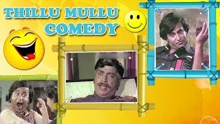 All time hit Comedy Collections - Rajinikanth