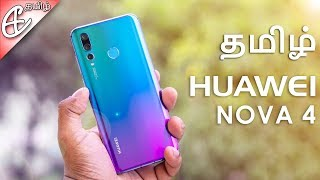 (தமிழ்) Huawei Nova 4 (w/ Punch Hole Display) Unboxing & Hands On Review!