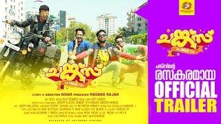 Chunkzz Official Trailer Balu Varghese  Honey Rose Vyshak Rajan