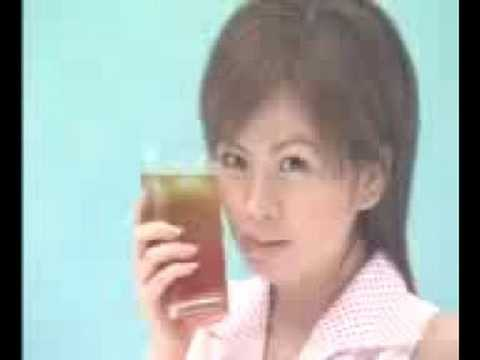 Banned Japanese Tea Commercial
