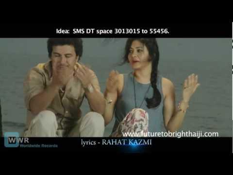 Akhiyan Nu Rehn De - Future To Bright Hai Ji (2012) *BR* Full Song Ft. Aamir Bashir, Sonal Sehgal